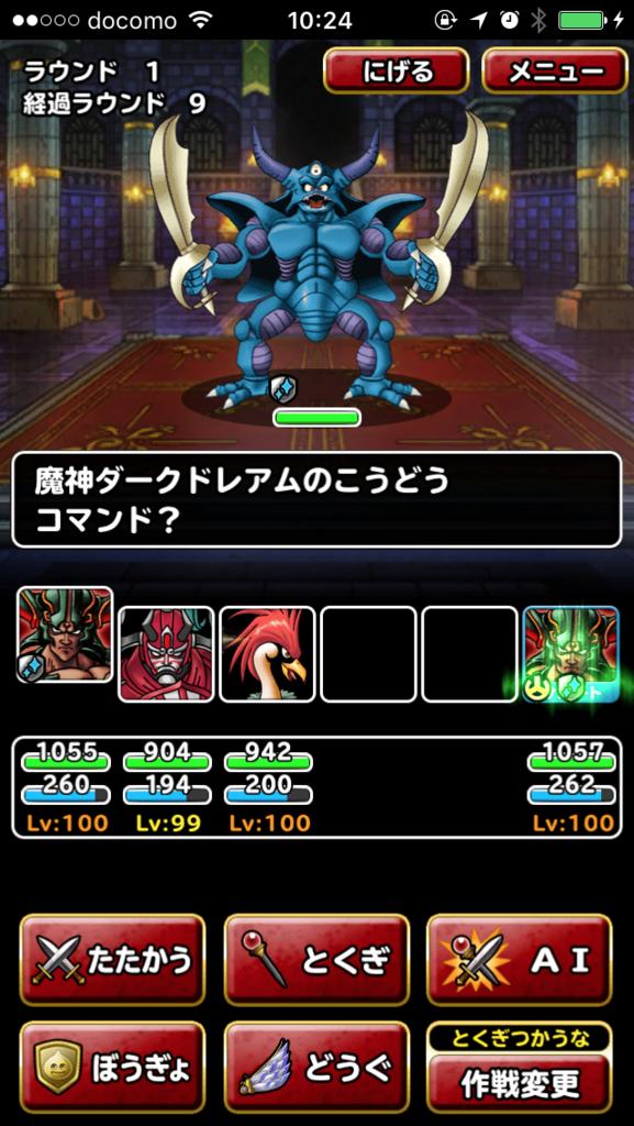 f:id:yoshiki777tan:20170128173135p:plain