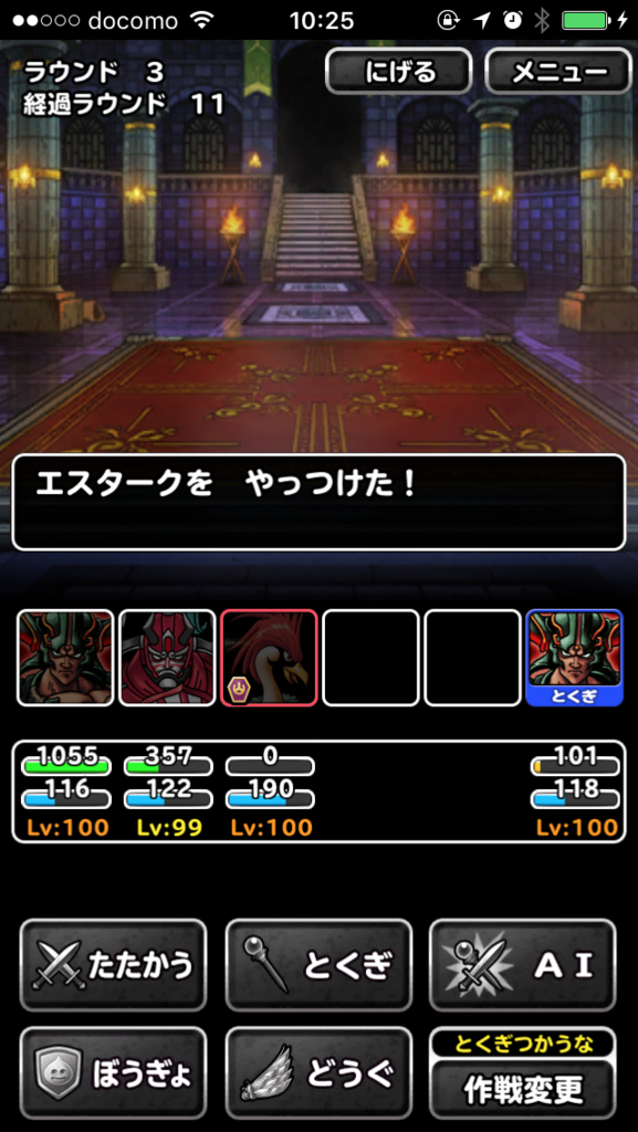 f:id:yoshiki777tan:20170128173353p:plain