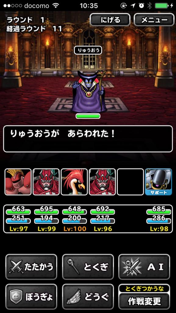 f:id:yoshiki777tan:20170128173547p:plain