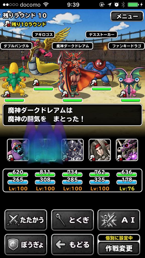 f:id:yoshiki777tan:20170128174613p:plain