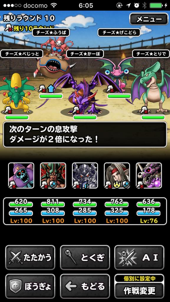 f:id:yoshiki777tan:20170129111255p:plain