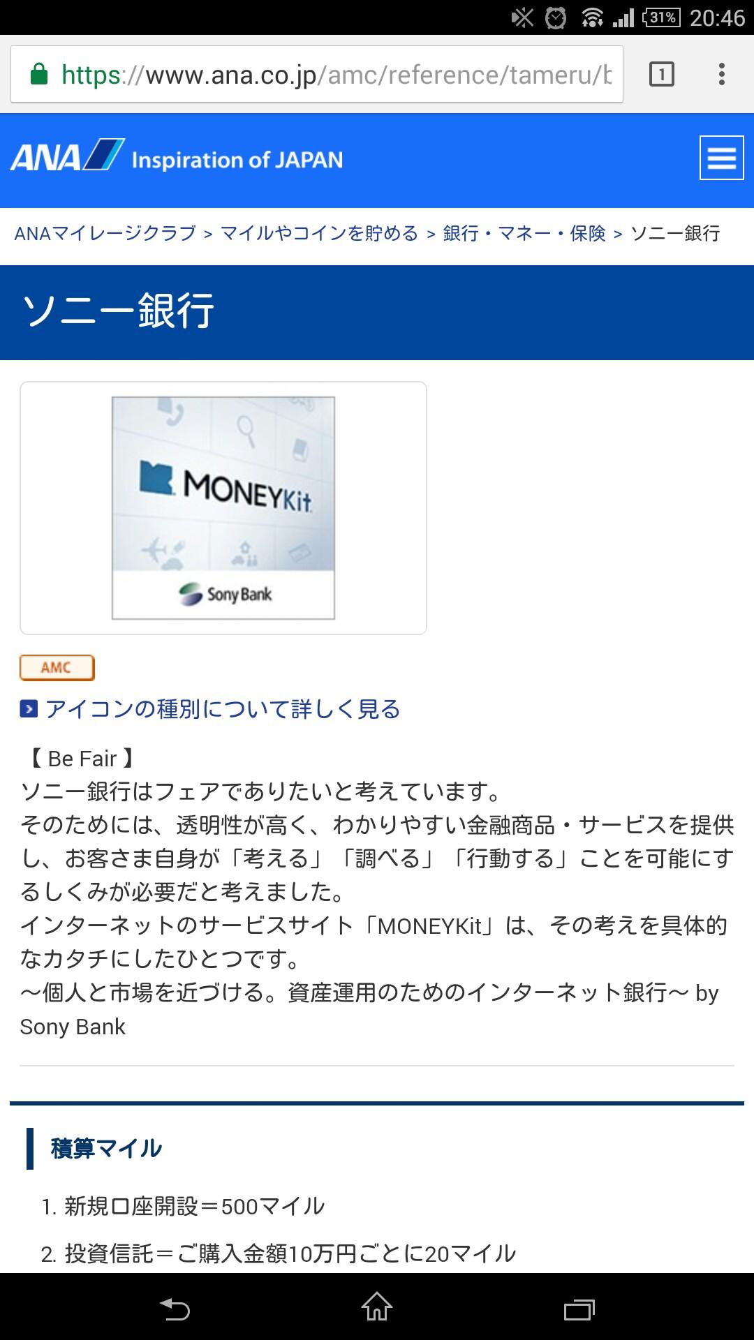 f:id:yoshiki808:20170219210327j:image