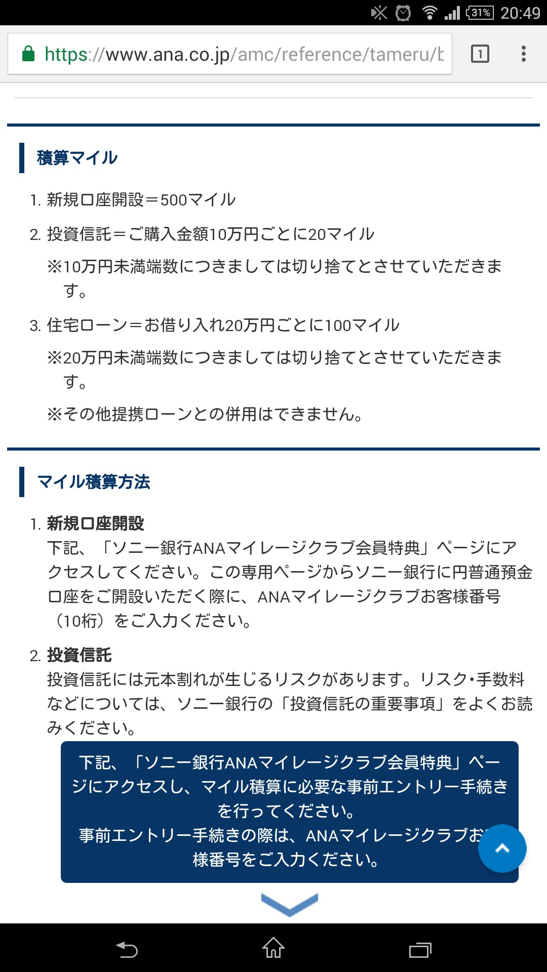 f:id:yoshiki808:20170219210334j:image