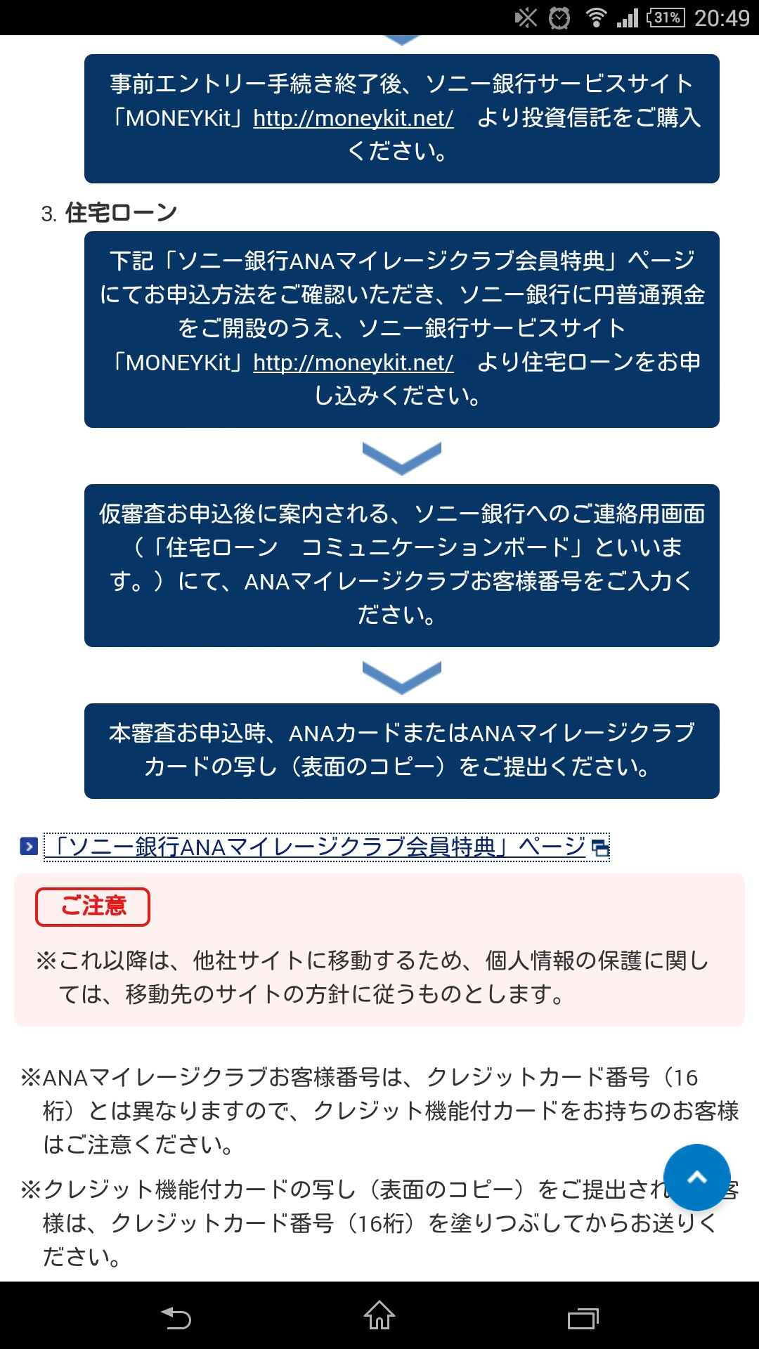f:id:yoshiki808:20170219210346j:image