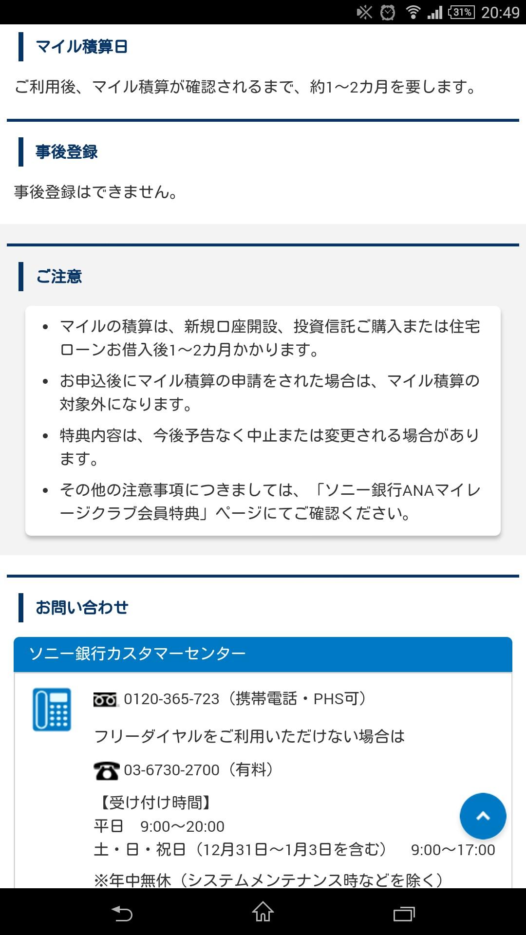 f:id:yoshiki808:20170219210406j:image