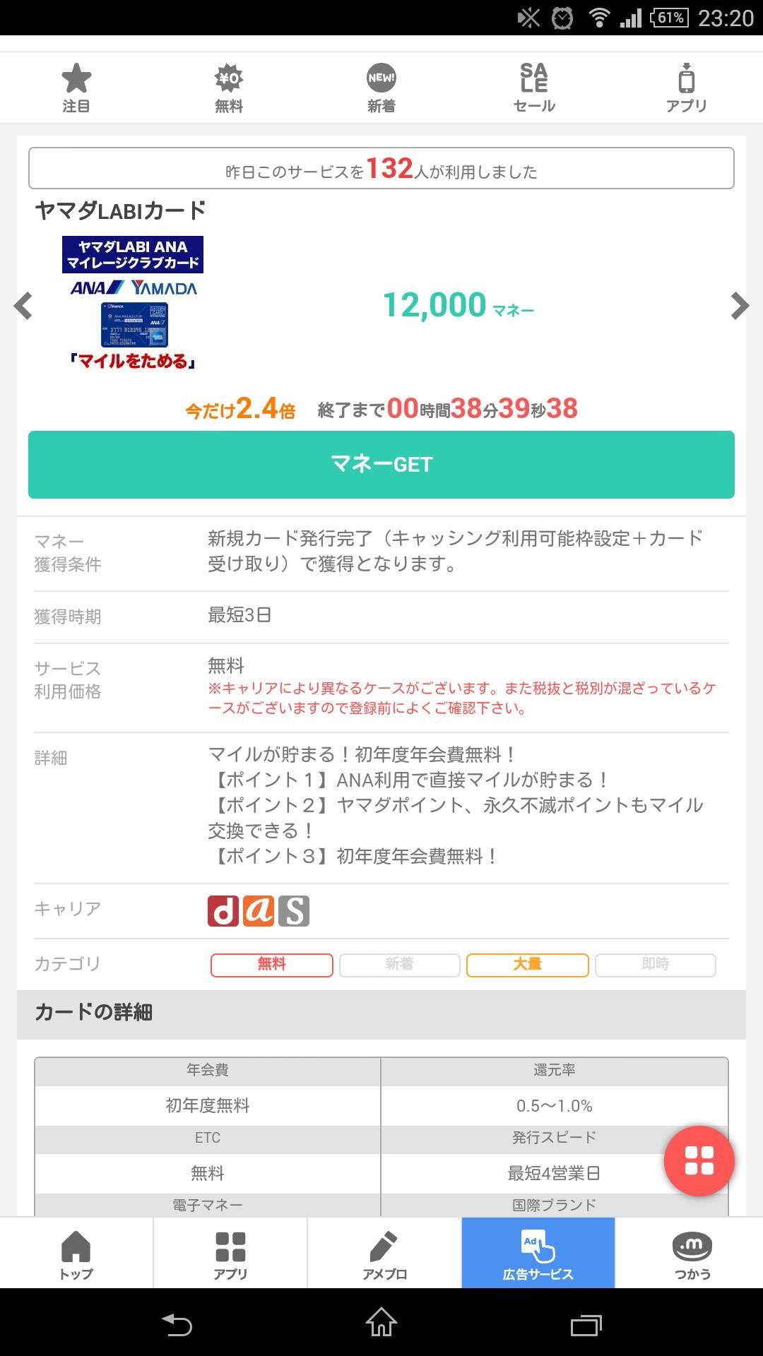 f:id:yoshiki808:20170219212628j:image