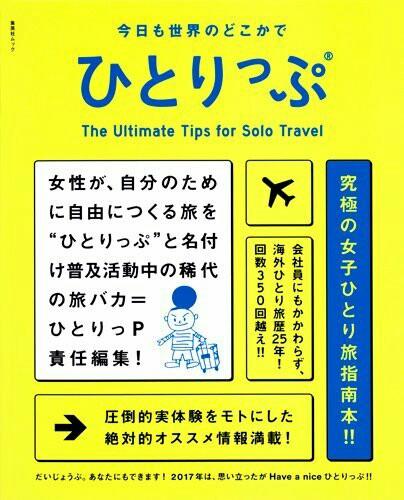 f:id:yoshiki808:20170225214153j:plain