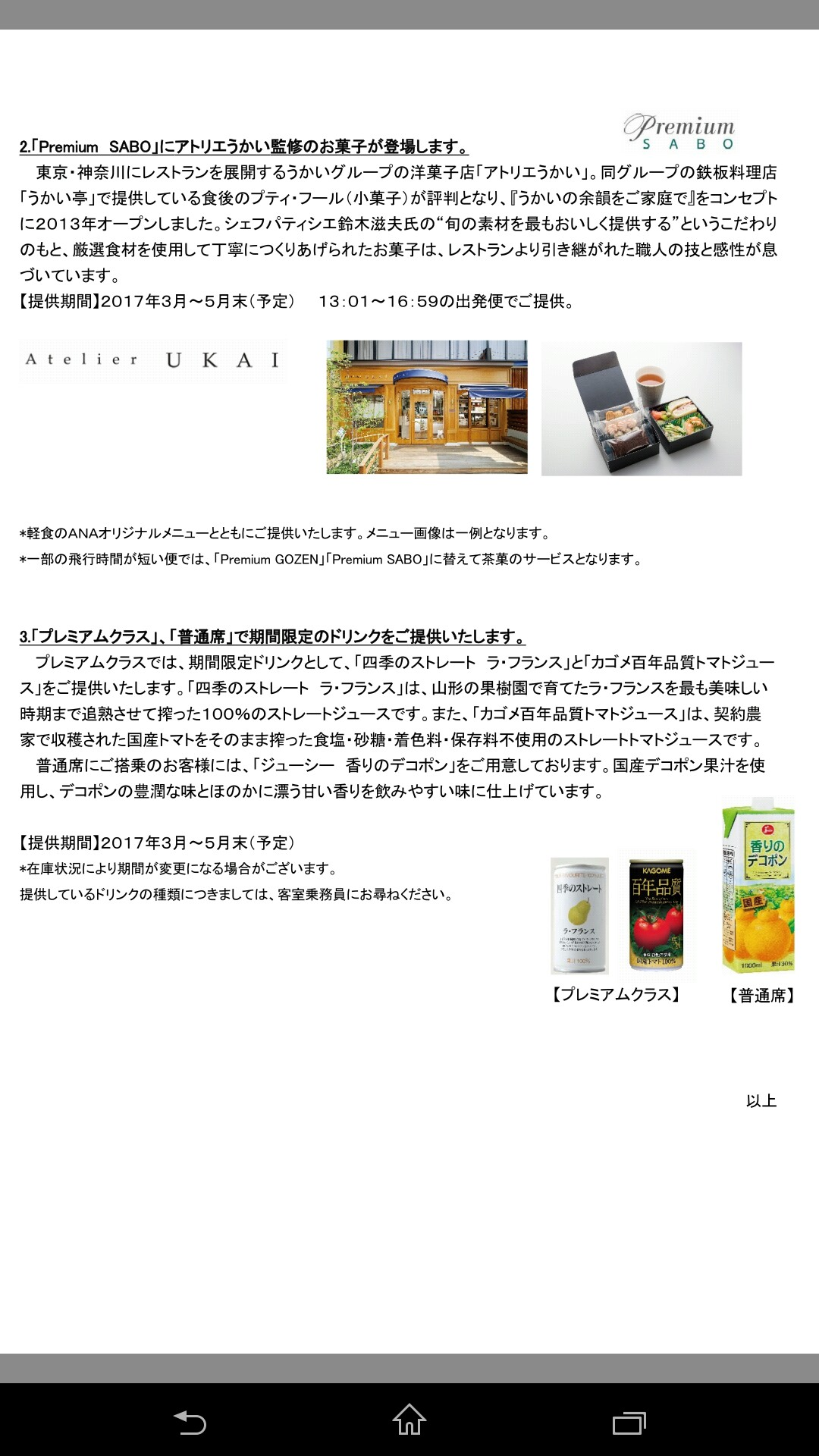 f:id:yoshiki808:20170227220638j:plain