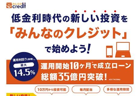 f:id:yoshiki808:20170325230655j:plain
