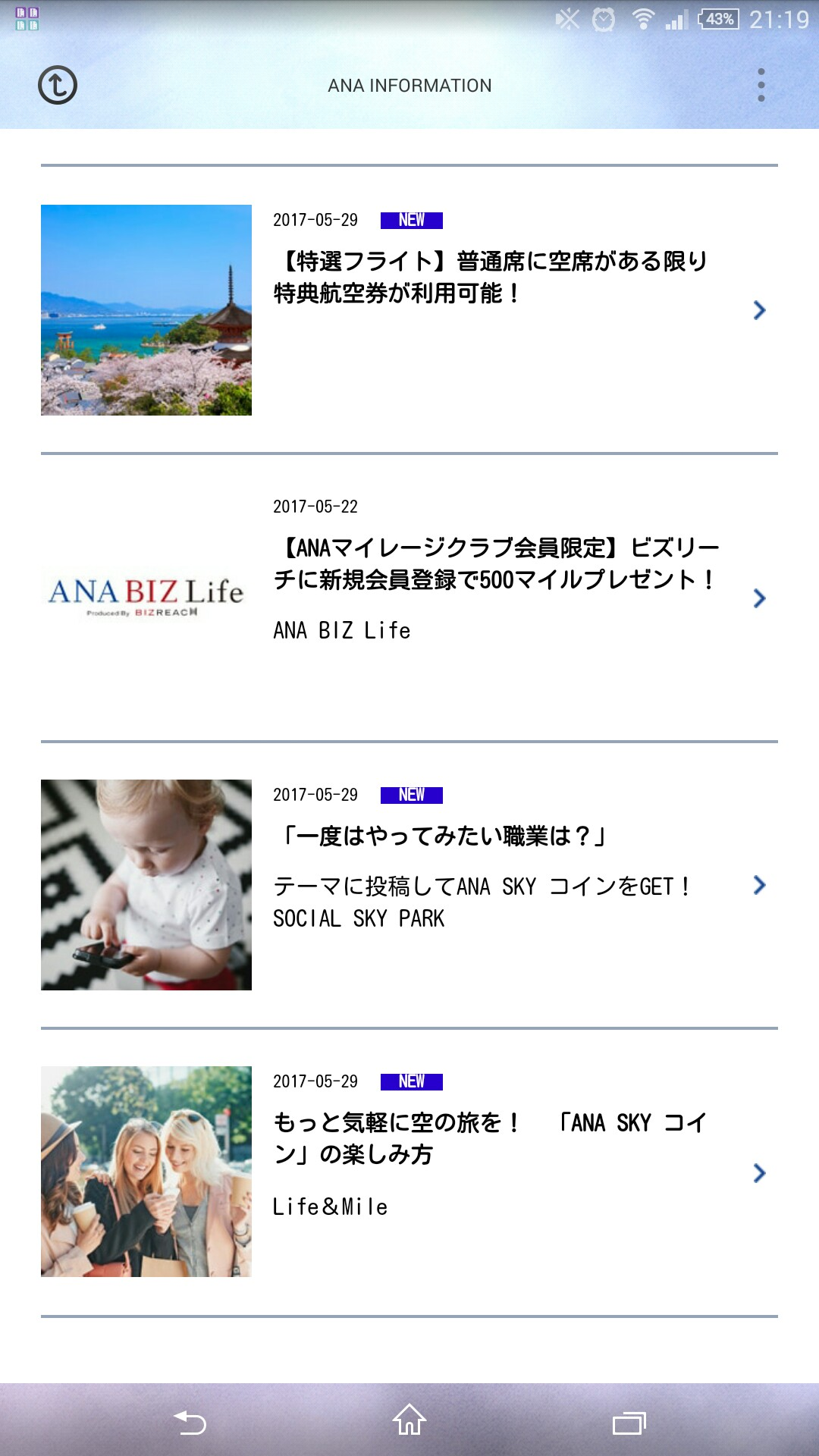 f:id:yoshiki808:20170531212350j:image
