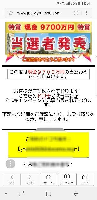 f:id:yoshiki808:20180114115923j:image