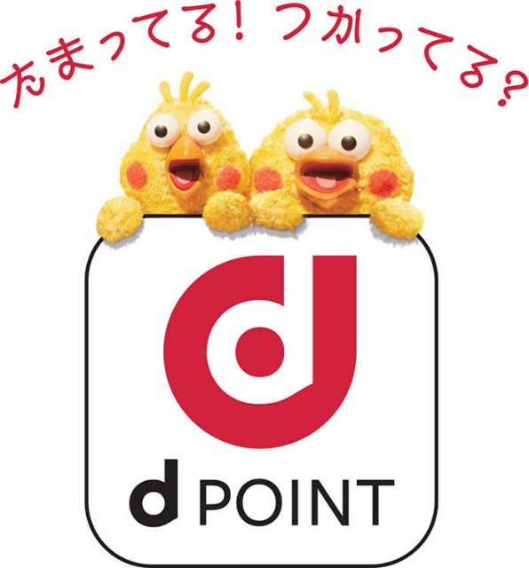 f:id:yoshiki808:20180419214015j:image