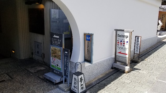 f:id:yoshiki808:20180812212236j:image
