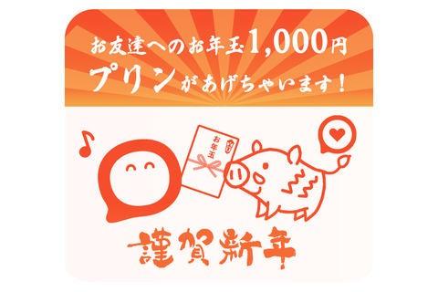 f:id:yoshiki808:20181226212249j:image