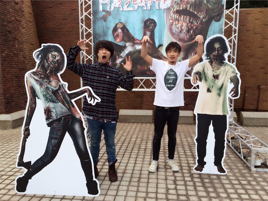 f:id:yoshiki810:20161101233542j:image
