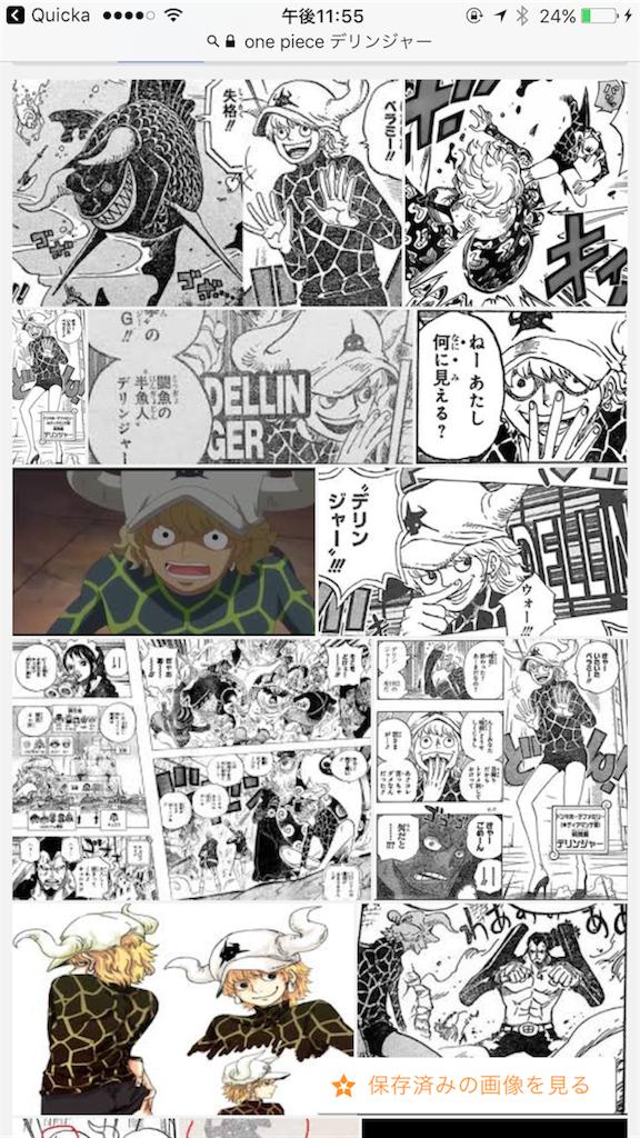 f:id:yoshiki810:20161101235601p:image