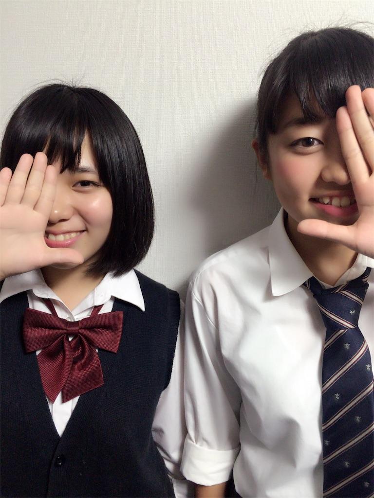 f:id:yoshiki810:20161231164801j:image