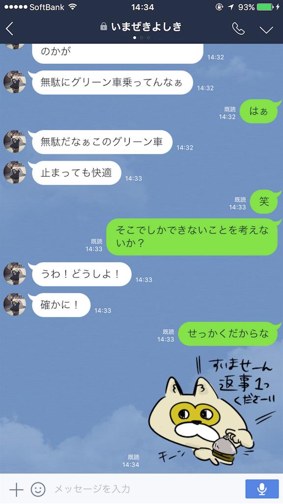 f:id:yoshiki810:20170309144702p:image