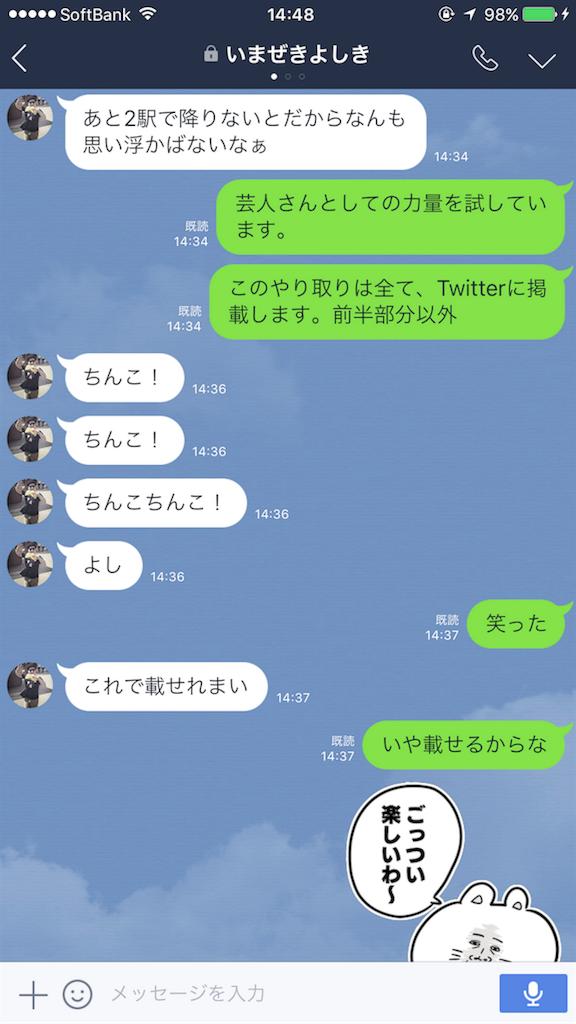 f:id:yoshiki810:20170309144921p:image