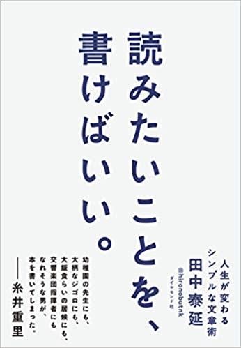 f:id:yoshiki_imaginations:20200329002417j:plain