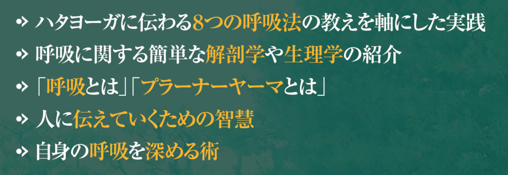 f:id:yoshiki_imaginations:20210430174512p:plain