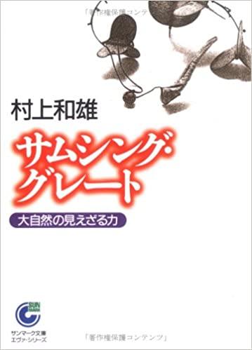 f:id:yoshiki_imaginations:20210501234410j:plain