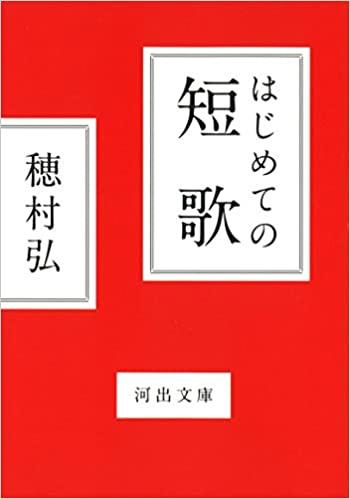 f:id:yoshiki_imaginations:20210701101744j:plain