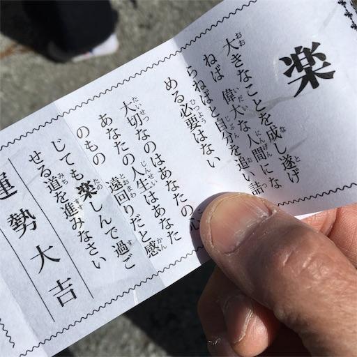 f:id:yoshiki_kaneko:20190430214437j:image
