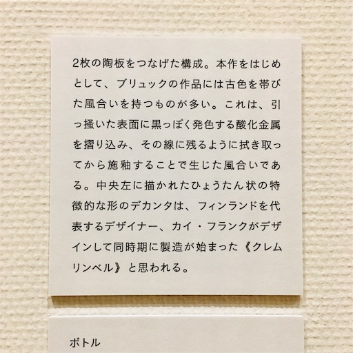 f:id:yoshiki_kaneko:20190616011724j:image