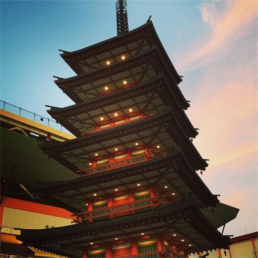 f:id:yoshiki_kaneko:20191009232323j:image
