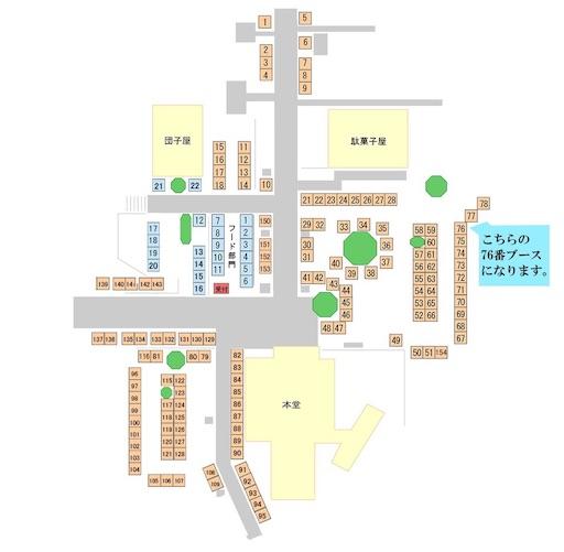 f:id:yoshiki_kaneko:20191113155438j:image