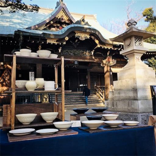 f:id:yoshiki_kaneko:20200224225747j:image