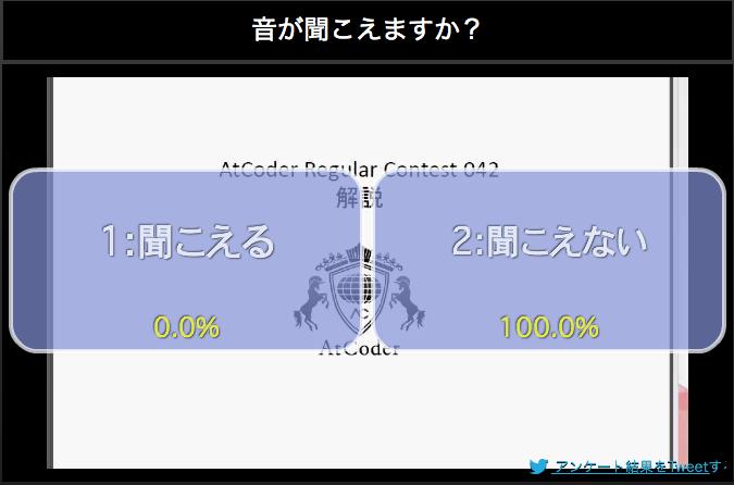f:id:yoshiki_utakata:20150726134907p:plain