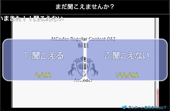 f:id:yoshiki_utakata:20150726134912p:plain