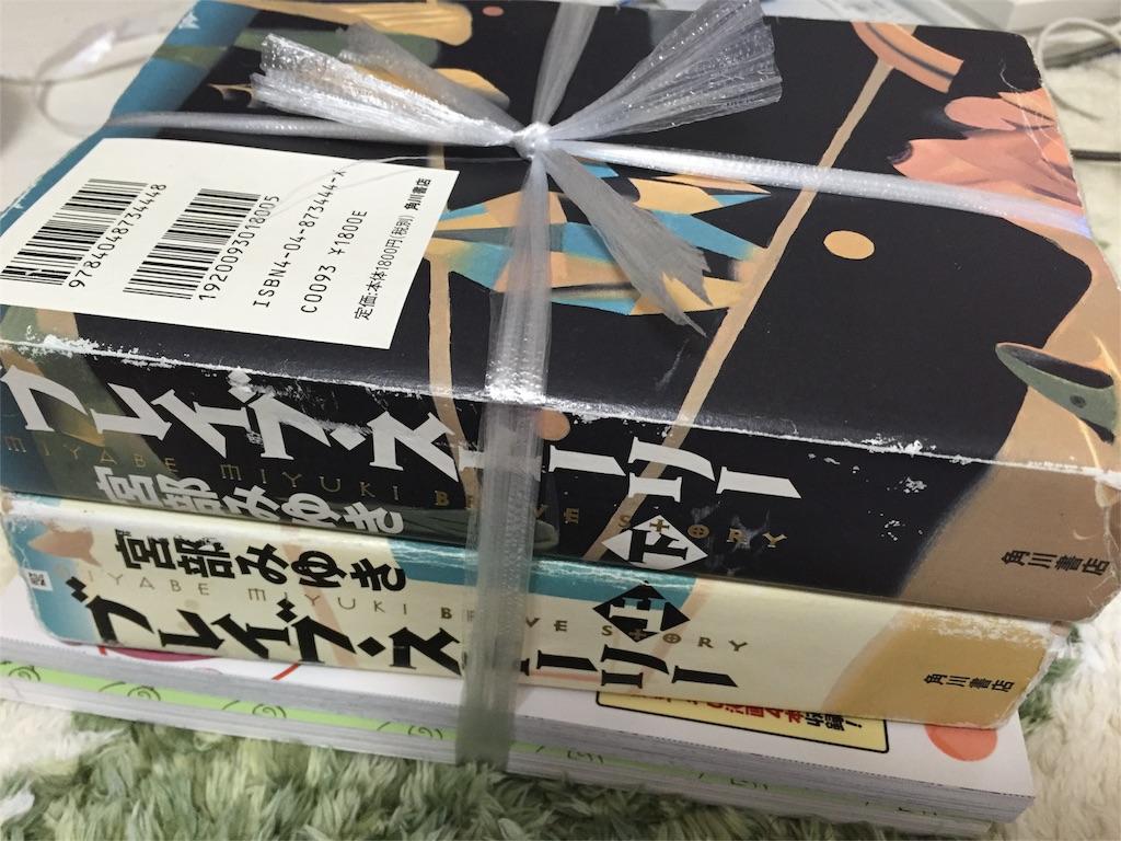 f:id:yoshiki_utakata:20160707105416j:image