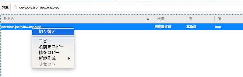 f:id:yoshiki_utakata:20171117173219p:plain