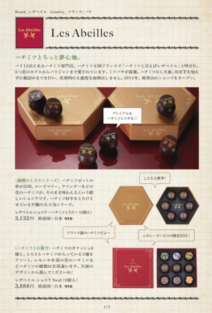 f:id:yoshiki_utakata:20180123141333p:plain