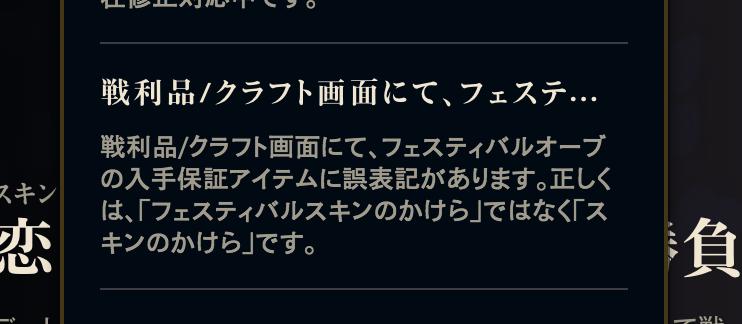 f:id:yoshiki_utakata:20180214223658p:plain