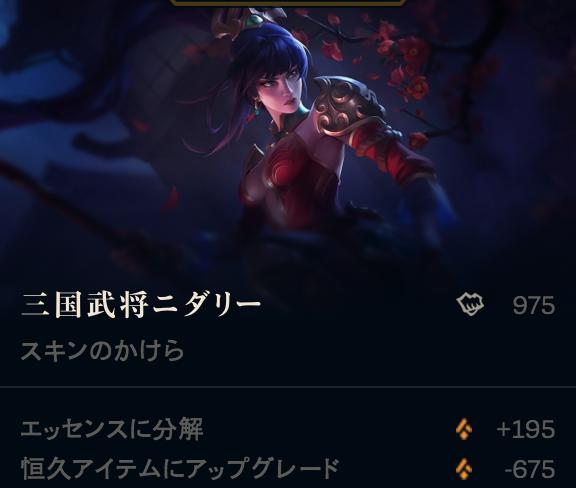 f:id:yoshiki_utakata:20180214225819p:plain