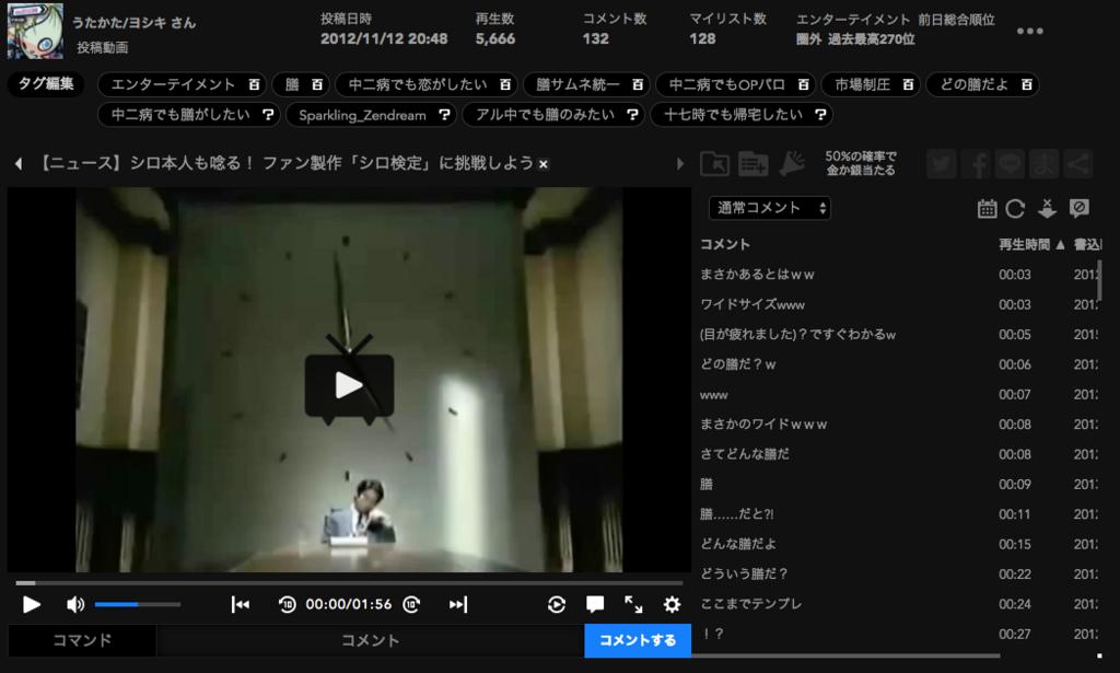 f:id:yoshiki_utakata:20180226205036p:plain