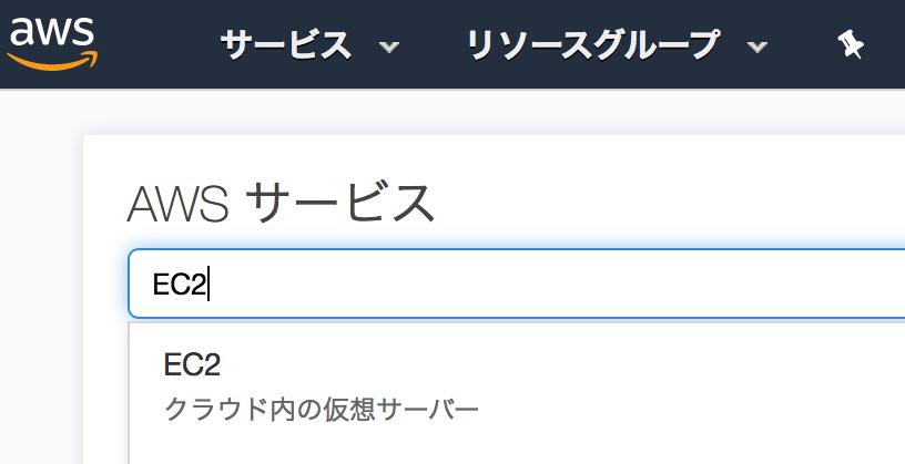 f:id:yoshiki_utakata:20180510102248p:plain