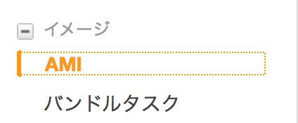 f:id:yoshiki_utakata:20180510102608p:plain