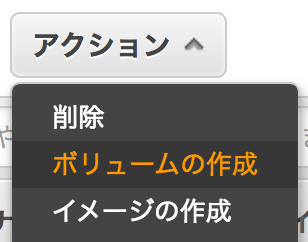f:id:yoshiki_utakata:20180510102954p:plain