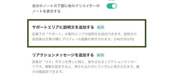 f:id:yoshiki_utakata:20180516093931p:plain