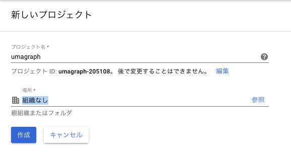 f:id:yoshiki_utakata:20180524180609p:plain