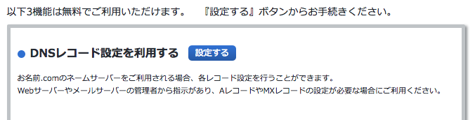 f:id:yoshiki_utakata:20180525164001p:plain