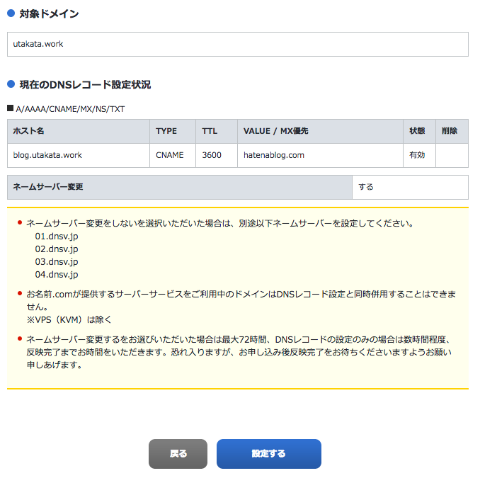 f:id:yoshiki_utakata:20180525164530p:plain