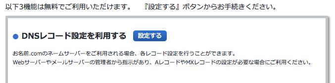 f:id:yoshiki_utakata:20180525171512p:plain