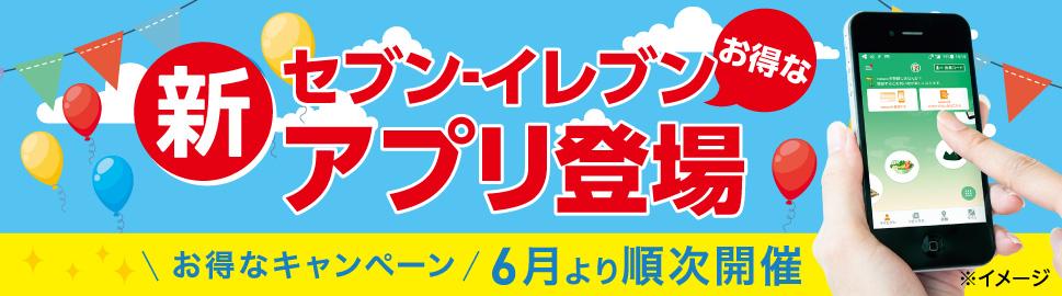 f:id:yoshiki_utakata:20180605103426p:plain