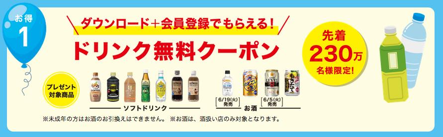 f:id:yoshiki_utakata:20180605103758p:plain